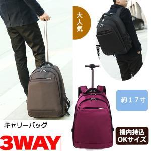 3way キャリーバッグ  機内持ち込み ミニ スーツケース 人気 超軽量 大容量 バックパック キャスター付きリュック 防災用バッグ 男女兼用3|sunflower-y