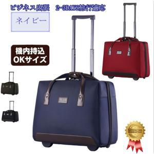スーツケース ミニ トートバッグ カジュアル キャスター付き2WAYキャリーバッグ 機内持ち込みキ キャリーケース  小型 人気  超軽量 大容量|sunflower-y