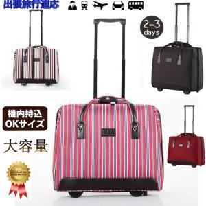 キャスター付き2WAYキャリーバッグ ミニ  スーツケース トートバッグ カジュアル  機内持ち込みキ キャリーケース 小型 人気  超軽量 大容量|sunflower-y