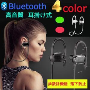 無線イヤホン ヘッドセット ブルートゥース 耳かけ Bluetooth ヘッドフォン セール  ワイヤレ スポーツマン  iPhone/WIN/IOS/iPad対応 無線 軽量 高音質 防水 sunflower-y