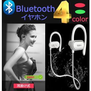 ブルートゥース ヘッドセット 軽量 小型 ワイヤレス イヤホン 無線 落下防止 bluetooth iPhone android ヘッドホン スポーツ 人気 防水 セール価格 sunflower-y