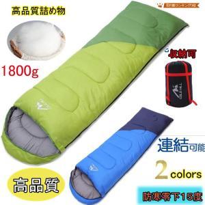 封筒型 寝袋 シュラフ 耐寒 車中泊 冬用 夏用 コンパクト 防災グッズ |sunflower-y