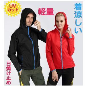 日焼け止めアウター UVカットジャケット 長袖 薄手 夏 男女通用 日焼け止めコート 紫外線対策 涼しい|sunflower-y