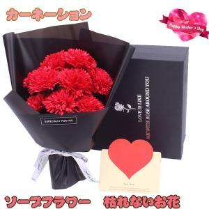 商品名称: 9輪カーネーション花束とバラ花束<花ボックス>  規格: 28.5*18*8.5cm  ...