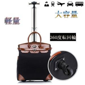 スーツケース 機内持ち込み 2WAYキャリーバッグ ミニ キャスター付きリュック キャリーケース キ  ャリーバッグ 小型 人気  超軽量 大容量|sunflower-y