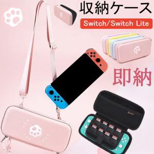 SWITCH SWITCH LITE ケース Nintendo 猫好き ニンテンドー スイッチ ポー...