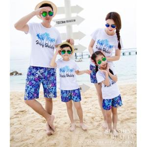 【Tシャツ+サーフパンツ】ママ パパと子供のセット 親子ペア ビーチウェア ペアTシャツ 半袖 ペアルック ペア カップル 短パンツ 夏上下セット sunflowerhouse