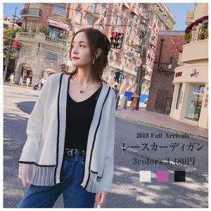 韓国 ファッション カーディガン レディース 春 秋 韓流 レディースファッション レースカーディガン sunflowerhouse