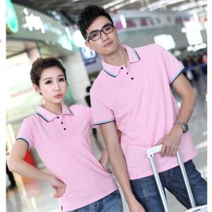ペアルック カップル Tシャツ 全4色 トップス 半袖 グラフィック 棉シャツレディース メンズ ペア カジュアル  お揃い 女の子 男の子  男女兼用|sunflowerhouse