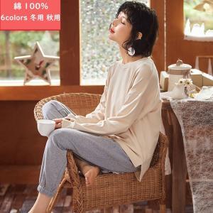 ルームウェア レディース パジャマ 上下セット 綿 ゆったり 可愛い 秋 冬 部屋着 長袖 長ズボン セットアップ あったか 婦人 女性用 sunflowerhouse