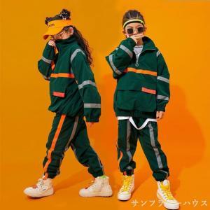 キッズ ダンス衣装 ヒップホップ HIPHOP セットアップ 子供 ジャケット コート 白トップス ズボン パンツ ジャズダンス ステージ衣装 練習着 演出服|sunflowerhouse
