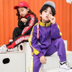 キッズダンス衣装 ヒップホップ キッズ ダンス衣装 セットアップ 冬 ジャージ 子供 ダンス 男の子 女の子 練習着 sunflowerhouse