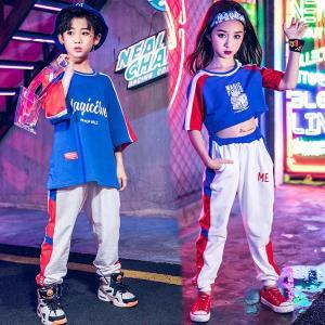キッズダンス衣装 ヒップホップ HIPHOP セットアップ ダンストップス ダンスパンツ 子供 男の子 女の子 ガールズ チア ジャズダンス ステージ衣装 練習着|sunflowerhouse