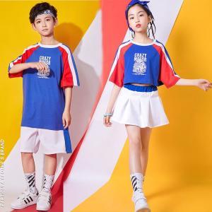 キッズダンス衣装 ヒップホップ チアガール HIPHOP セットアップ チア パンツ スカート 子供 男の子 女の子 ガールズ  ジャズダンス ステージ衣装 練習着|sunflowerhouse
