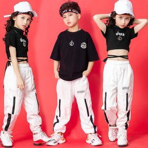 キッズダンス衣装 ヒップホップ HIPHOP チアガール セットアップ チア パンツ ズボン 子供 男の子 女の子 ガールズ  ジャズダンス ステージ衣装 練習着|sunflowerhouse
