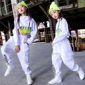 キッズ ダンス衣装 ヒップホップ HIPHOP ダンストップス  トップス パンツ ズボン ホワイト 長袖 子供 女の子 チアガール ステージ衣装 体操服 練習着|sunflowerhouse