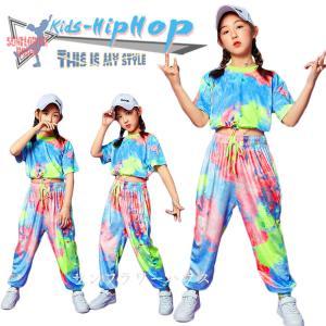 キッズダンス衣装  HIPHOP セットアップ ヒップホップ 子供 トップス  へそ出し 半袖 虹柄...