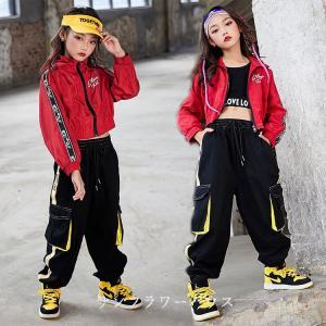 キッズダンス衣装 HIPHOP ヒップホップ セットアップ 子供服 長袖 長ズボン パンツ タンクトップ 子供服 女の子 JAZZ ステージ衣装 体操服 練習着