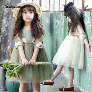 6900ecf4eb6ad 子供ワンピース 子どもドレス 刺繍 女の子 発表会 フォーマルドレス 結婚式 七五三 キッズ ワンピース110 120 130 140 150 160  キッズドレス チュール 可愛い