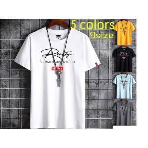 メンズTシャツ 大きいサイズ半袖 カットソー 丸首 メンズTシャツ ファション 無地 薄手Tシャツ ...