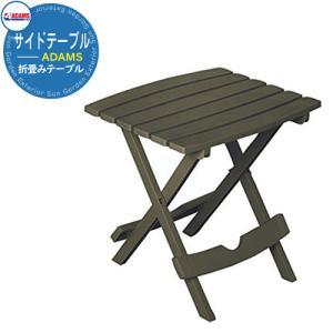 ガーデン テーブル ガーデンテーブル ガーデンファニチャー 折り畳みサイドテーブル カラー:アースブラウン 8500-60-3731 送料別|sungarden-exterior