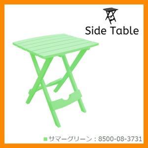 ガーデン テーブル ガーデンテーブル ガーデンファニチャー 折り畳みサイドテーブル カラー:サマーグリーン 8500-08-3731 送料別|sungarden-exterior