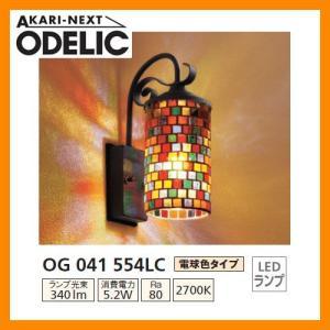 LED 照明 LED ポーチライト OG 041 554LC LEDライト 外灯 屋外 門灯 ODELIC オーデリック 送料無料|sungarden-exterior