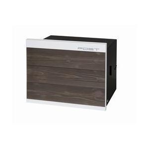 郵便ポスト ヴァリオ・ウッディ・壁埋め込み (木目横貼り)鍵付き 送料無料|sungarden-exterior