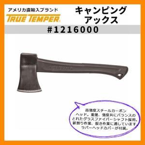 ガーデンツール 斧 キャンピングアックス 型番1216000 True Temper  トゥルーテンパー アメリカ輸入品 薪割り用斧 送料別|sungarden-exterior