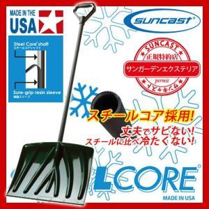 雪かき スコップ スノーシャベル SN1250 サンキャスト suncast スノーツール 雪かき用 除雪用品 除雪スコップ 送料別|sungarden-exterior