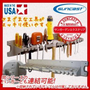 【サンキャスト】 suncast ツールハンガーシリーズ ツールハンガー V772 ガレージ用品 ハンドツール収納 【送料別】|sungarden-exterior