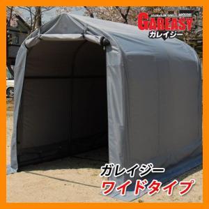 バイクガレージ  送料無料 バイクガレージ ガレイジー  ワイドタイプ SH-300-158 TOSHO GAREASY|sungarden-exterior