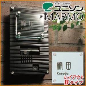 インターホンカバー マルモサイン付き レイアウトBタイプ 表札付きインターホンカバーのみ 送料無料|sungarden-exterior