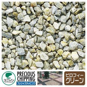 化粧砂利 プレシャスチッピング ピロフィーグリーン(石灰岩) 粒径:10〜30mm 15kg ユニソン 天然石 ガーデニング 送料別|sungarden-exterior