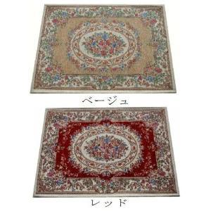 ラグマット ゴブラン織り 王朝柄 60×90cm 長方形 |sungen-store