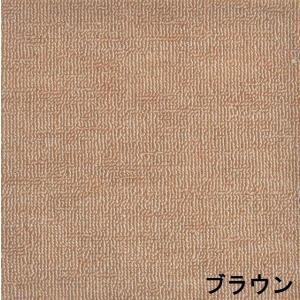4.5畳用カーペット ループ織り 抗菌・防ダニ加工 5色あり 本間4帖半 四畳半|sungen-store|04