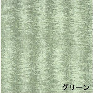 4.5畳用カーペット ループ織り 抗菌・防ダニ加工 5色あり 本間4帖半 四畳半|sungen-store|06