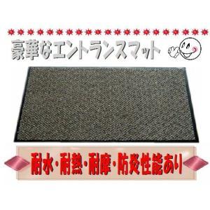 ドアマット エントランスマット sun-3 グレー 90×150cm sungen-store