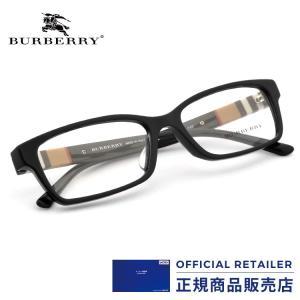 バーバリー メガネ フレーム BURBERRY BE2207D 3001 55サイズ スクエア 伊達...