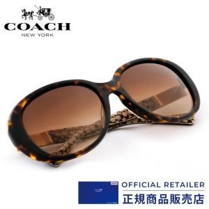 4ade6cdd4e0c コーチ サングラス HC8120F 526213 57サイズ COACH HC8120F 52621.
