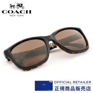 4b6a7ca85d34 コーチ サングラス HC8230F 550773 57サイズ フルフィットモデル COACH HC8230F 550773 57サイズ サングラス|  ...