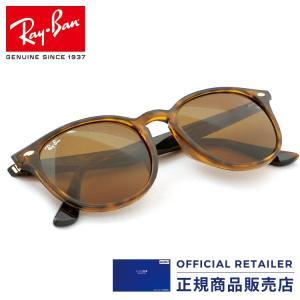レイバン サングラス RB4259F 710/73 710 73 53サイズ Ray-Ban べっ甲 べっこう フルフィット RX4259F 710 レディース メンズ (P15) sunglassfactory