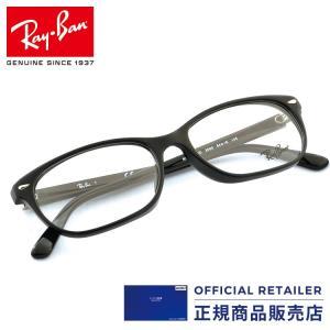 レイバン RX5208D 2000 54サイズ Ray-Ban レイバン メガネ フレーム ウェリン...