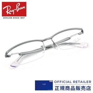 レイバン RX8746D 1000 55サイズ Ray-Ban レイバン メガネ フレーム チタニウ...