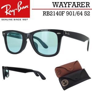 レイバン サングラス ウェイファーラー RB2140F 901/64 52 Ray-Ban メンズ ...