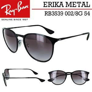 【レイバン Ray-Ban】エリカ ERIKA 国内正規商品  RB3539は人気モデルRB4171...