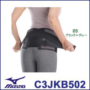 C3JKB502 MIZUNO(ミズノ) サポーター 保護・固定タイプ 腰部骨盤ベルト(ワイドタイプ/補助ベルト付)