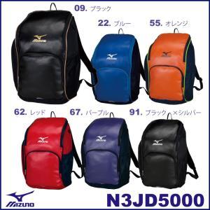 N3JD5000 MIZUNO(ミズノ)  バックパック スイミング/リュック/水泳用/スポーツ全般/スイムバッグ/バッグ