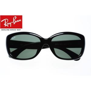 レイバン サングラス Ray-Ban アイウェア RB410...