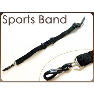 スポーツバンド チェーン サングラス メガネ ブラック|sunhat